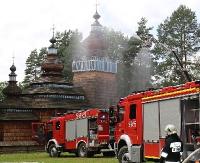 SKANSEN SANOK: Ogień opanowany. Efektowne ćwiczenia służb ratowniczo-gaśniczych (FILM, ZDJĘCIA)
