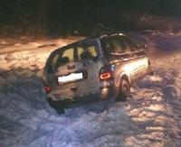 Znów niebezpiecznie na Malinkach. Samochód w rowie, kierowca w szpitalu (ZDJĘCIA)