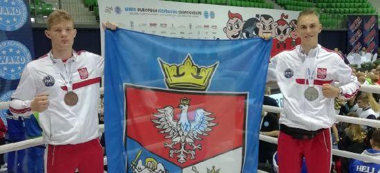 Wicemistrzowie Europy z Sanoka!