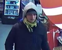 Poszukiwany sprawca kradzieży z włamaniem do autobusu (ZDJĘCIA)