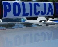 SANOK: Policja szuka świadka pobicia. Każda informacja jest ważna