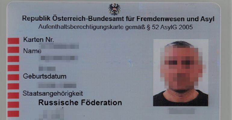 GRANICA: Kupił azyl przez Internet