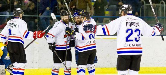 Hokejowy weekend w Arenie Sanok! Gramy z Bardejovem